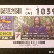 Cupones ONCE: Nº 10597 (29/MARZO/2021)-CÁDIZ. Lote 269070713