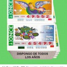 Cupones ONCE: 1996 - CUPONES DE LA ONCE / AÑO COMPLETO INCLUIDO LOS SORTEOS ESPECIALES / BUENA CALIDAD. Lote 269238003