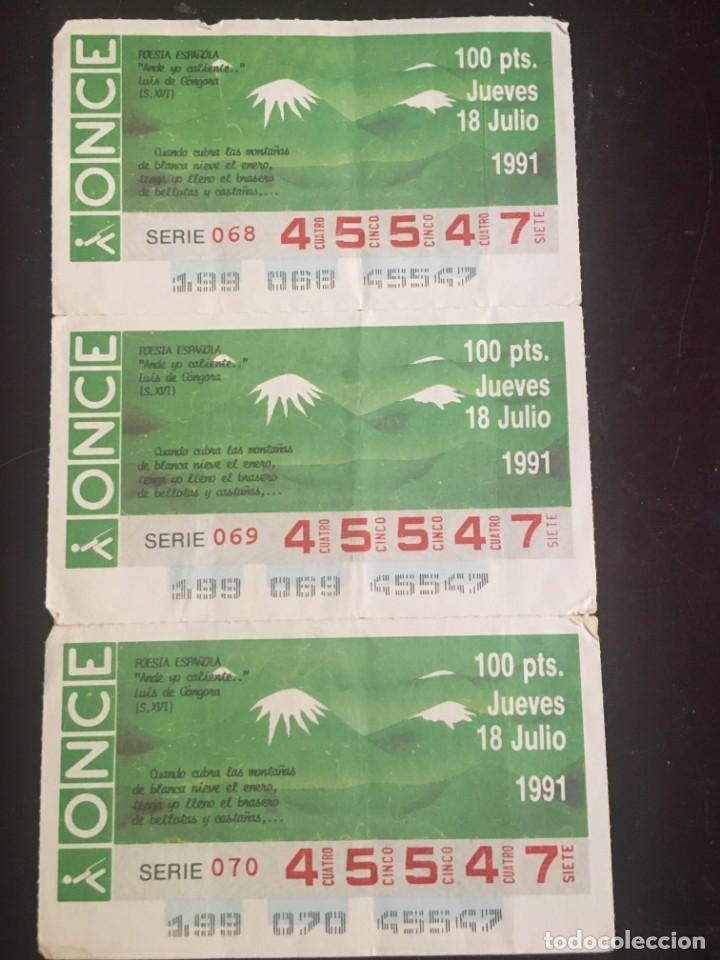 BOLETO DE LA ONCE NUMERO 45547 18 DE JULIO DE 1991. (Coleccionismo - Lotería - Cupones ONCE)