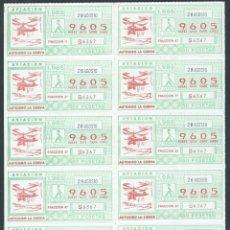 Cupones ONCE: LOTE 10 CUPONES ONCE CUPON 28 AGOSTO AÑO 1985 AUTOGIRO LA CIERVA. Lote 270183418