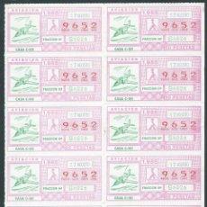 Cupones ONCE: LOTE 10 CUPONES ONCE CUPON 17 AGOSTO AÑO 1985 CASA C 101. Lote 270183728