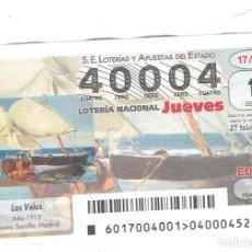 Cupones ONCE: LOTERIA DE LOS JUEVES, CAPICUA, 17 DEL AÑO 2020. Lote 270254598