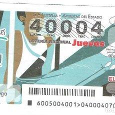 Cupones ONCE: LOTERIA DE LOS JUEVES, CAPICUA, 40004, SORTEO 5 DEL AÑO 2020. Lote 270255768