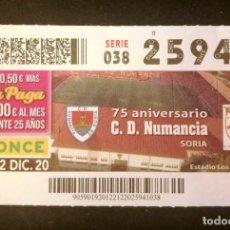 Cupones ONCE: Nº 25941 (22/DICIEMBRE/2020)-SORIA. Lote 270923988