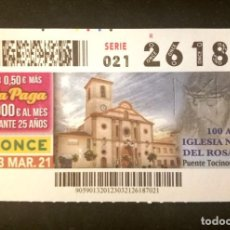 Cupones ONCE: Nº 26187 (23/MARZO/2021)-MURCIA. Lote 270924358