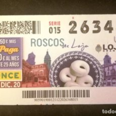 Cupones ONCE: Nº 26348 (21/DICIEMBRE/2020)-GRANADA. Lote 270924968