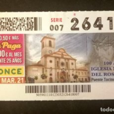 Cupones ONCE: Nº 26418 (23/MARZO/2021)-MURCIA. Lote 270925198