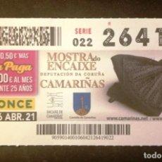 Cupones ONCE: Nº 26419 (6/ABRIL/2021)-LA CORUÑA. Lote 270925273