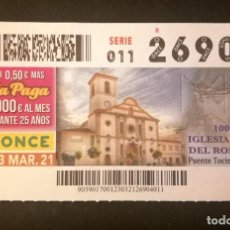Cupones ONCE: Nº 26904 (23/MARZO/2021)-MURCIA. Lote 270925893