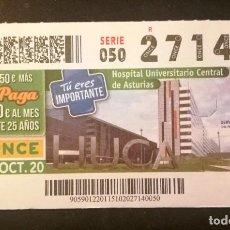 Cupones ONCE: Nº 27140 (15/OCTUBRE/2020)-ASTURIAS. Lote 270995413