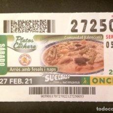 Cupones ONCE: Nº 27250 (27/FEBRERO/2021)-VALENCIA. Lote 270995533