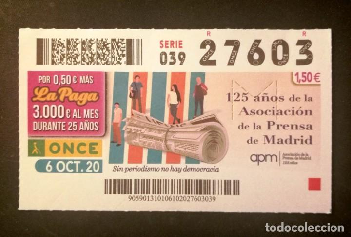 Nº 27603 (6/OCTUBRE/2020)-MADRID (Coleccionismo - Lotería - Cupones ONCE)