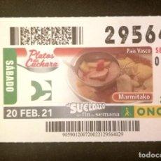 Cupones ONCE: Nº 29564 (20/FEBRERO/2021)-PAÍS VASCO. Lote 271028038