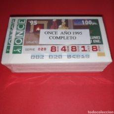 Cupones ONCE: AÑO 1995 AÑO COMPLETO CUPONES DE LA ONCE TODOS LOS SORTEOS. Lote 273428568