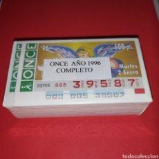 Cupones ONCE: AÑO 1996 AÑO COMPLETO CUPONES DE LA ONCE TODOS LOS SORTEOS. Lote 273429233
