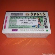 Cupones ONCE: AÑO 2003 AÑO COMPLETO CUPONES DE LA ONCE TODOS LOS SORTEOS. Lote 273433783