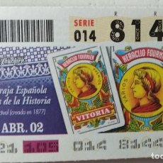 Cupones ONCE: BARAJA ESPAÑOLA DE CUPONES DE LA ONCE PERFECTAMENTE ENCUARDENADA . VER FOTOS Y DESCRIPCION. Lote 275738173