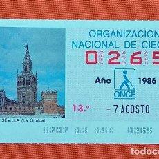 Cupones ONCE: 0265 CUPÓN DE LA ONCE LOTERÍA ESPAÑOLA VIÑETA LA GIRALDA DE SEVILLA ESPAÑA. Lote 277645343