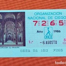 Cupones ONCE: 7265 CUPÓN DE LA ONCE LOTERÍA ESPAÑOLA VIÑETA LA MEZQUITA DE CÓRDOBA ESPAÑA. Lote 277645498