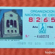 Cupones ONCE: 8265 CUPÓN DE LA ONCE LOTERÍA ESPAÑOLA VIÑETA SANTA MARÍA DEL NARANCO OVIEDO ESPAÑA. Lote 277645858