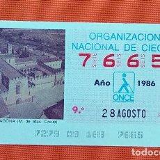 Cupones ONCE: 7665 CUPÓN DE LA ONCE LOTERÍA ESPAÑOLA VIÑETA MONASTERIO DE SANTES CREUS TARRAGONA ESPAÑA. Lote 277646758