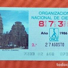 Cupones ONCE: 8735 CUPÓN DE LA ONCE LOTERÍA ESPAÑOLA VIÑETA CATEDRAL DE MURCIA ESPAÑA. Lote 277646973