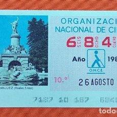 Cupones ONCE: 6848 CUPÓN DE LA ONCE LOTERÍA ESPAÑOLA VIÑETA REALES SITIOS ARANJUEZ MADRID ESPAÑA. Lote 277647258