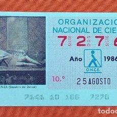 Cupones ONCE: 7276 CUPÓN DE LA ONCE LOTERÍA ESPAÑOLA VIÑETA SEPULCRO DEL DONCEL SIGUENZA GUADALAJARA ESPAÑA. Lote 277647473