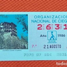Cupones ONCE: 2631 CUPÓN DE LA ONCE LOTERÍA ESPAÑOLA VIÑETA CASAS COLGADAS CUENCA ESPAÑA. Lote 277647648
