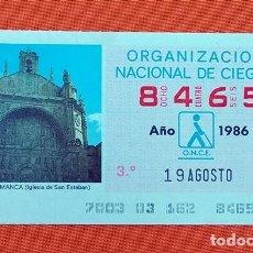 Cupones ONCE: 8465 CUPÓN DE LA ONCE LOTERÍA ESPAÑOLA VIÑETA IGLESIA DE SAN ESTEBAN SALAMANCA ESPAÑA. Lote 277647943