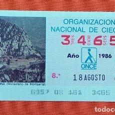 Cupones ONCE: 3465 CUPÓN DE LA ONCE LOTERÍA ESPAÑOLA VIÑETA MONASTERIO DE MONTSERRAT BARCELONA ESPAÑA. Lote 277648163