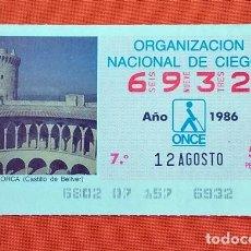 Cupones ONCE: 6932 CUPÓN DE LA ONCE LOTERÍA ESPAÑOLA VIÑETA CASTILLO DE BELLVER MALLORCA BALEARES ESPAÑA. Lote 277649138
