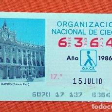 Cupones ONCE: 6364 CUPÓN DE LA ONCE LOTERÍA ESPAÑOLA VIÑETA PALACIO REAL BAILÉN MADRID ESPAÑA. Lote 277649523