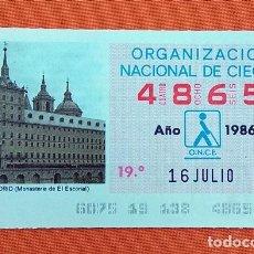 Cupones ONCE: 4865 CUPÓN DE LA ONCE LOTERÍA ESPAÑOLA VIÑETA MONASTERIO DEL ESCORIAL MADRID ESPAÑA. Lote 277649663