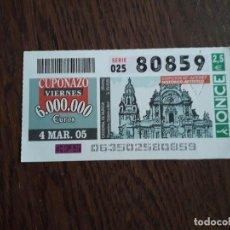 Cupones ONCE: CUPÓN ONCE 04-03-05 CATEDRAL DE MURCIA, EDIFICIOS DE INTERÉS HISTÓRICO-ARTÍSTICO.. Lote 278833993
