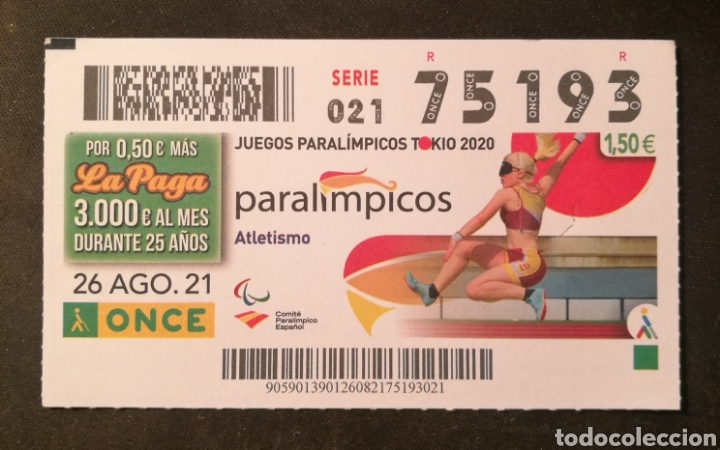 N° 75193 (26/AGOSTO/2021) (Coleccionismo - Lotería - Cupones ONCE)