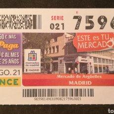 Cupones ONCE: N° 75963 (9/AGOSTO/2021)-MADRID. Lote 288528843