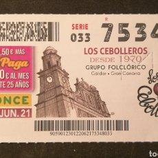 Cupones ONCE: N° 75348 (22/JUNIO/2021)-CANARIAS. Lote 288530078
