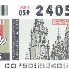 Cupones ONCE: 1 DECIMO O CUPON ONCE - 7 ENERO 2005 - CATEDRAL DE SANTIAGO DE COMPOSTELA. Lote 288602783