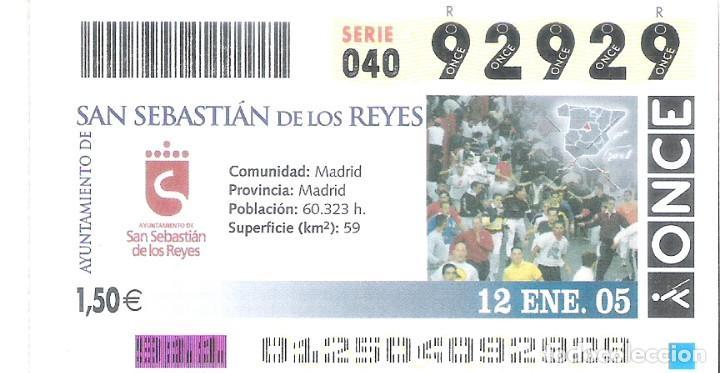 1 DECIMO O CUPON ONCE - 12 ENERO 2005 - CAPICUA - SAN SEBASTIAN DE LOS REYES ( MADRID ) (Coleccionismo - Lotería - Cupones ONCE)