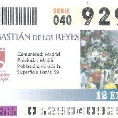Cupones ONCE: 1 DECIMO O CUPON ONCE - 12 ENERO 2005 - CAPICUA - SAN SEBASTIAN DE LOS REYES ( MADRID ). Lote 288603163