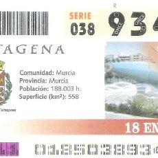 Cupones ONCE: 1 DECIMO O CUPON ONCE - 18 ENERO 2005 - CARTAGENA ( MURCIA ). Lote 288603588