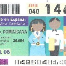 Cupones ONCE: 1 DECIMO O CUPON ONCE - 17 FEBRERO 2005 EL MUNDO EN ESPAÑA - R. DOMINICANA - COLECTIVOS MAYORITARIOS. Lote 288605453