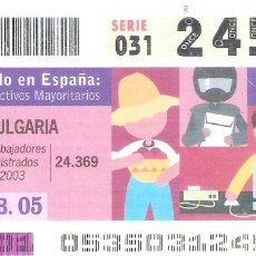 Cupones ONCE: 1 DECIMO O CUPON ONCE - 22 FEBRERO 2005 - BULGARIA - EL MUNDO EN ESPAÑA - COLECTIVOS MAYORITARIOS. Lote 288605873