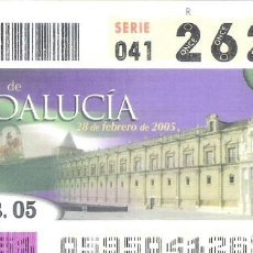 Cupones ONCE: 1 DECIMO O CUPON ONCE - 28 FEBRERO 2005 - DIA DE ANDALUCIA. Lote 288606203