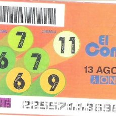 Cupones ONCE: 1 DECIMO O CUPON ONCE - 13 AGOSTO 2005 - EL COMBO. Lote 288607123