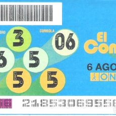Cupones ONCE: 1 DECIMO O CUPON ONCE - 13 AGOSTO 2005 - EL COMBO. Lote 288607338
