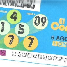Cupones ONCE: 1 DECIMO O CUPON ONCE - 13 AGOSTO 2005 - EL COMBO. Lote 288607403
