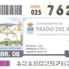 Cupones ONCE: 1 DECIMO O CUPON ONCE - 30 ABRIL 2008 - PRADO DEL REY ( CADIZ ). Lote 288607693