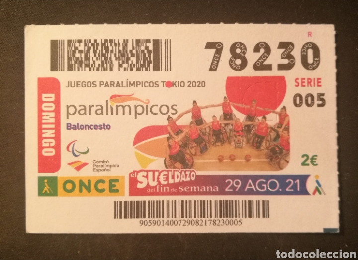 N° 78230 (29/AGOSTO/2021) (Coleccionismo - Lotería - Cupones ONCE)